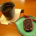 Photos: なかなかイチゴパイにたどりつけへん…(・・)ぴ1