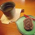 Photos: なかなかイチゴパイにたどりつけへん…(・・)ぴ2