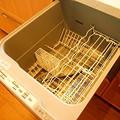 ザ・パークハウス広尾羽澤422~食洗機