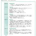 Photos: 貸宅地整理マニュアル-図3