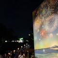 写真: 雪洞の花火とまつり20140807