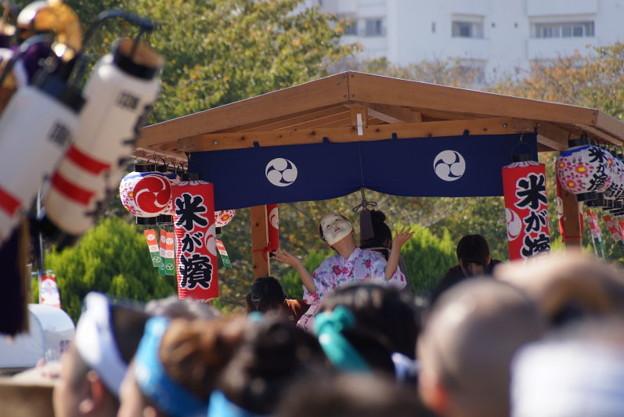 写真: おかめさん2014p