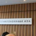 Photos: 現代書法芸術家連盟展