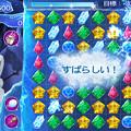 Photos: アナ雪のFree Fall