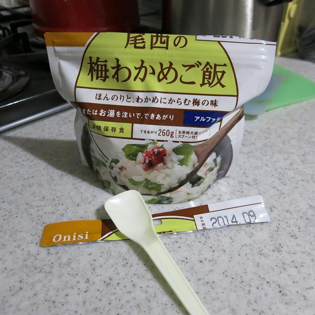 尾西の梅わかめご飯-1