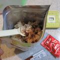 写真: 尾西の赤飯完成