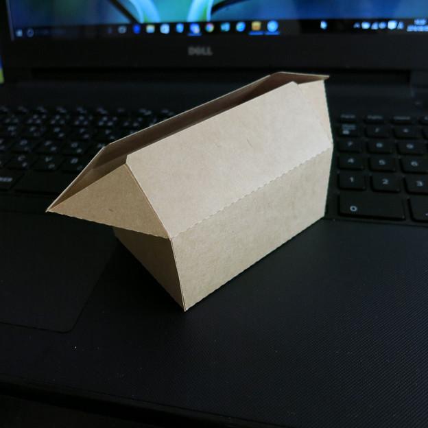箱の上部が折りたためる