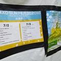 Photos: ★本日Caravanは2日間の大トリにも成る7番目に登場です☆@ ROKKO SUN MUSIC♪