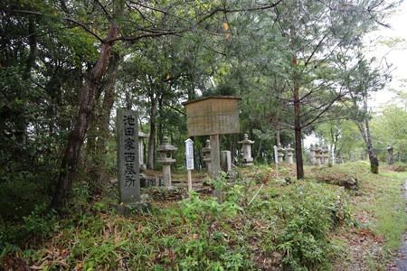 池田家西墓所 - 1