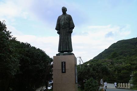 中浜万次郎像 (3)