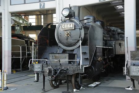 京都鉄道博物館 (12)