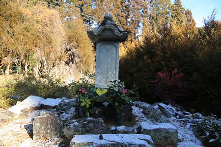 井伊直平の墓 (1)