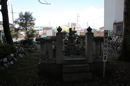 池田恒興(信輝)・元助の墓 - 4