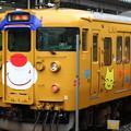 写真: 岡山駅