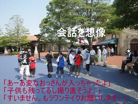 テレビ東京撮影隊会議
