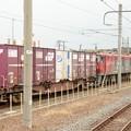 Photos: 土浦始発の高速貨物2092レ牽引機EH500-32連結完了