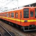 Photos: 東武亀戸線復刻塗装8000系