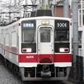 Photos: 東武6050系区間快速曳舟通過!