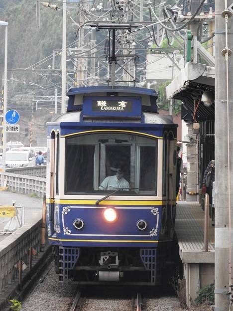 江ノ電10形鎌倉高校前
