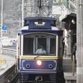 Photos: 江ノ電10形鎌倉高校前