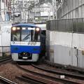 Photos: 地下から登場!京急ブルースカイトレイン600系