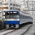 Photos: 京急600系ブルースカイトレイン