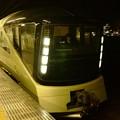 四季島試9040M雨の宇都宮8番発車