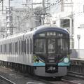 京阪3000系琵琶湖疏水ラッピング区間急行萱島行き