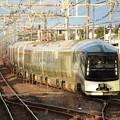 Photos: E001系TRAIN SUITE四季島試運転