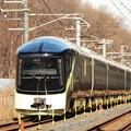 試9021M E001系 TRAIN SUITE四季島 後追い