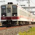 東武6050系区間快速東武日光・会津田島行き