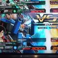 写真: #VSプレイヤーさんたちがRTしてくれて新たなVSプレイヤーさんたちと繋...