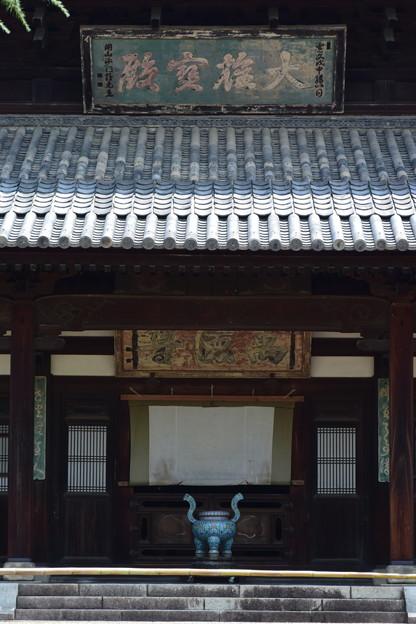 「そうだ京都へ行こう」萬福寺の山門