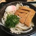 Photos: 長谷部のちゅう