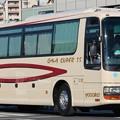 ヤサカ観光バス ハイデッカー「ガーラスーパー55」