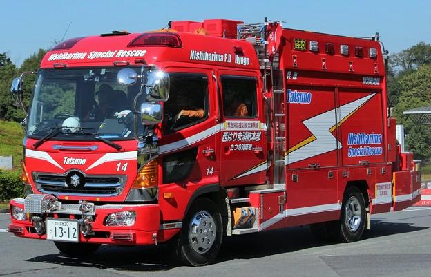兵庫県西はりま消防組合 ll型救助工作車