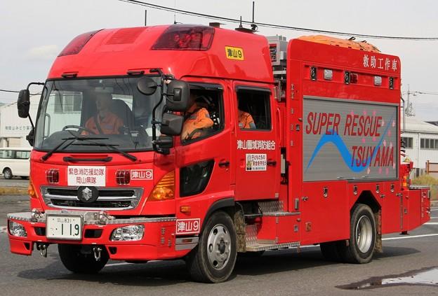 岡山県津山圏域消防組合 lll型救助工作車
