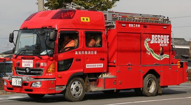 高知市消防局 ll型救助工作車