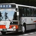 Photos: 奈良交通 大型路線バス(ツーステップ)