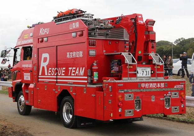 山梨県甲府地区消防本部 lll型救助工作車(後部)