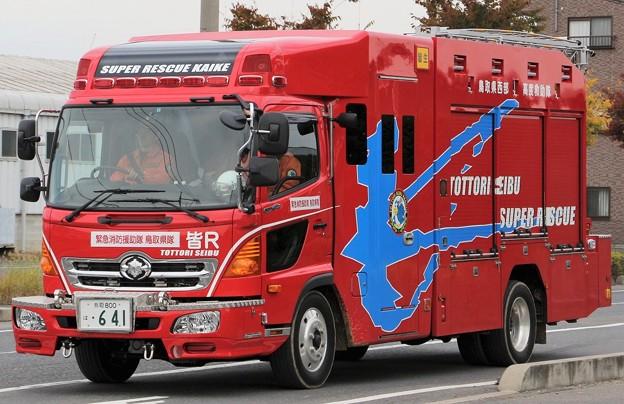 鳥取県西部広域消防局 lll型救助工作車