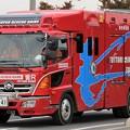Photos: 鳥取県西部広域消防局 lll型救助工作車
