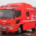 帝国繊維 ll型救助工作車