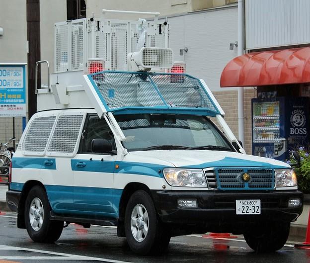 大阪府警 第二機動隊 現場指揮官車