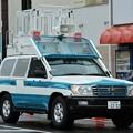 Photos: 大阪府警 第二機動隊 現場指揮官車