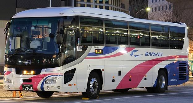 西日本JRバス 昼間高速バス(ハイデッカー)