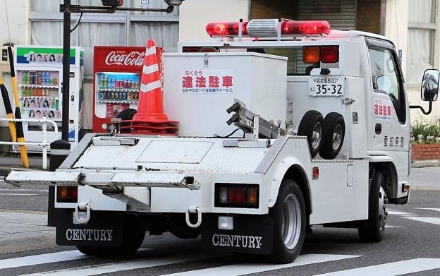 愛知県警 レッカー車(後部)