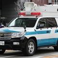 Photos: 愛知県警 機動隊 現場指揮官車