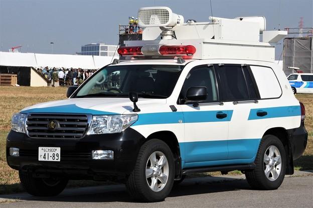 大阪府警 第ー機動隊 現場指揮官車