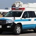 Photos: 大阪府警 第ー機動隊 現場指揮官車